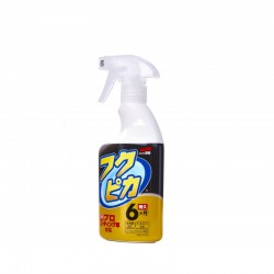 Soft99 Fukupika Spray...
